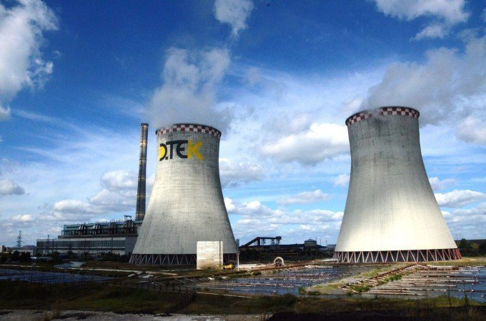 DTEK Energy ended the year with a net loss of UAH 19 billion