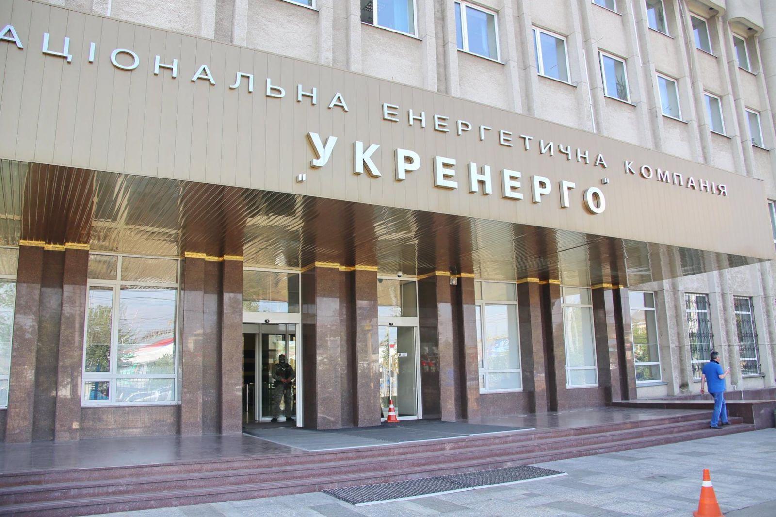 Міністерство фінансів затвердило фінансовий план НЕК «Укренерго» на 2021 рік