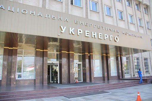 За 9 місяців 2020 року чистий збиток «Укренерго» склав більше 28 млрд грн