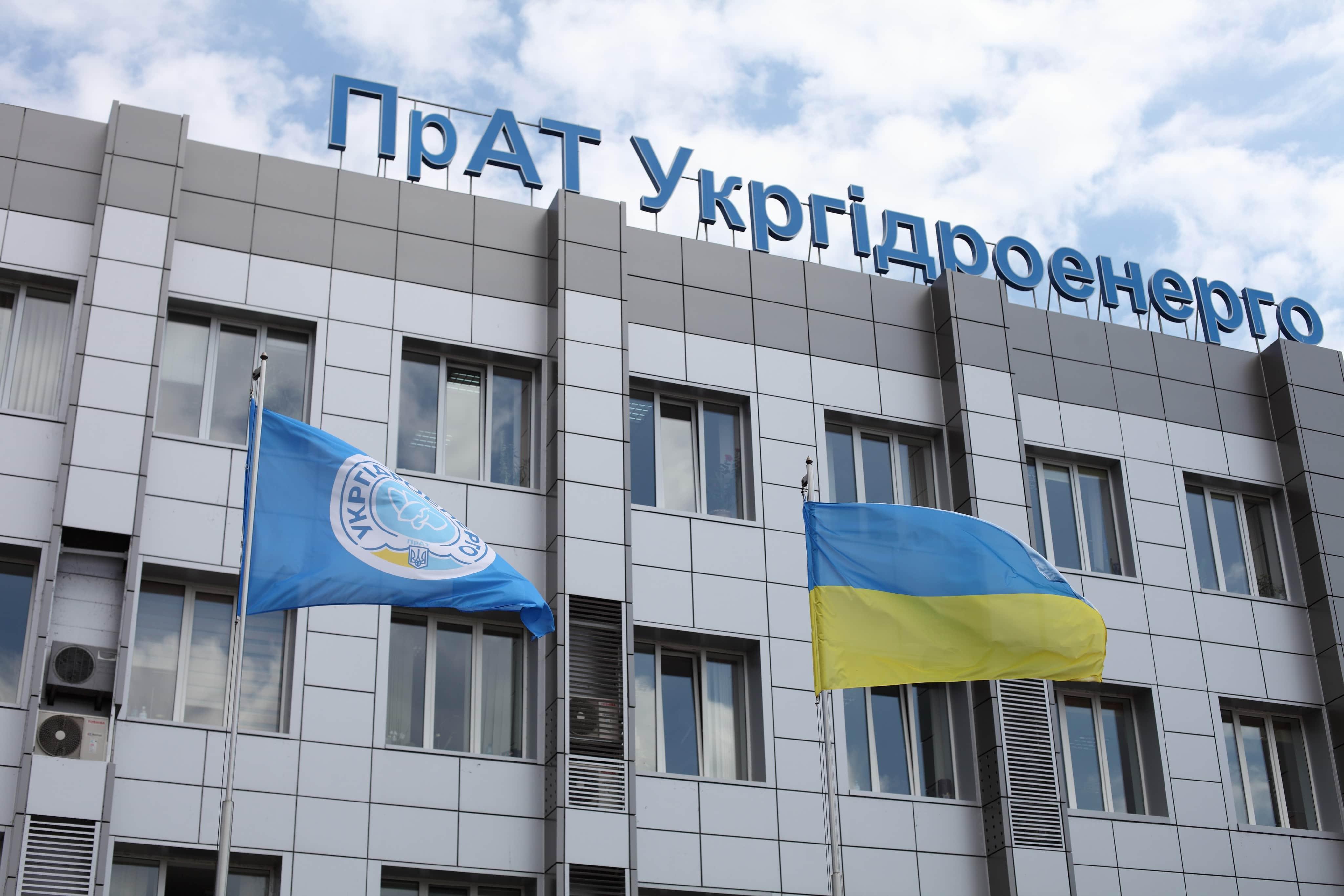 Чистая прибыль «Укргидроэнерго» за 9 месяцев составила почти 3 млрд грн