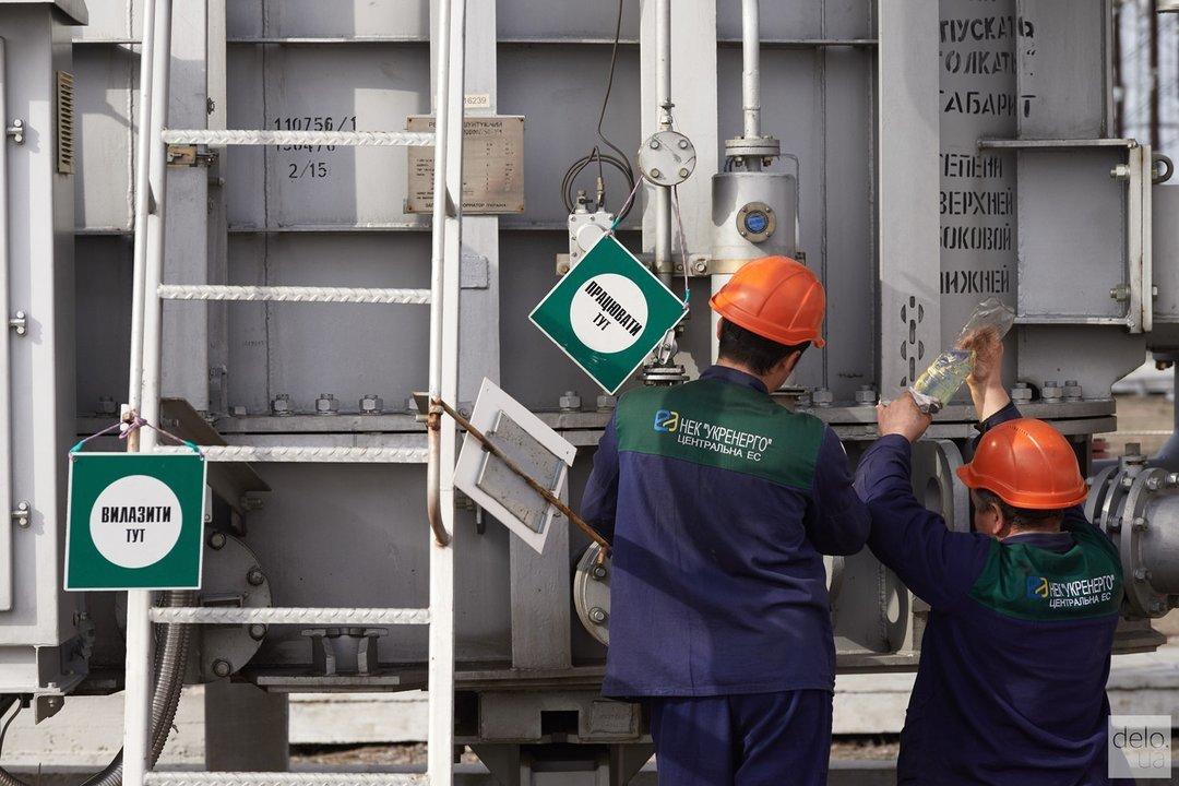 «Укрэнерго» и Siemens модернизируют систему диспетчерского управления