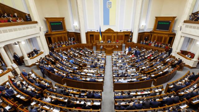 Рада провалила законопроект о кредитах «Укрэнерго» для погашения долгов ВИЭ