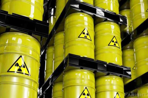 The Ministry of Energy announced the liquidation of the state concern Nuclear Fuel