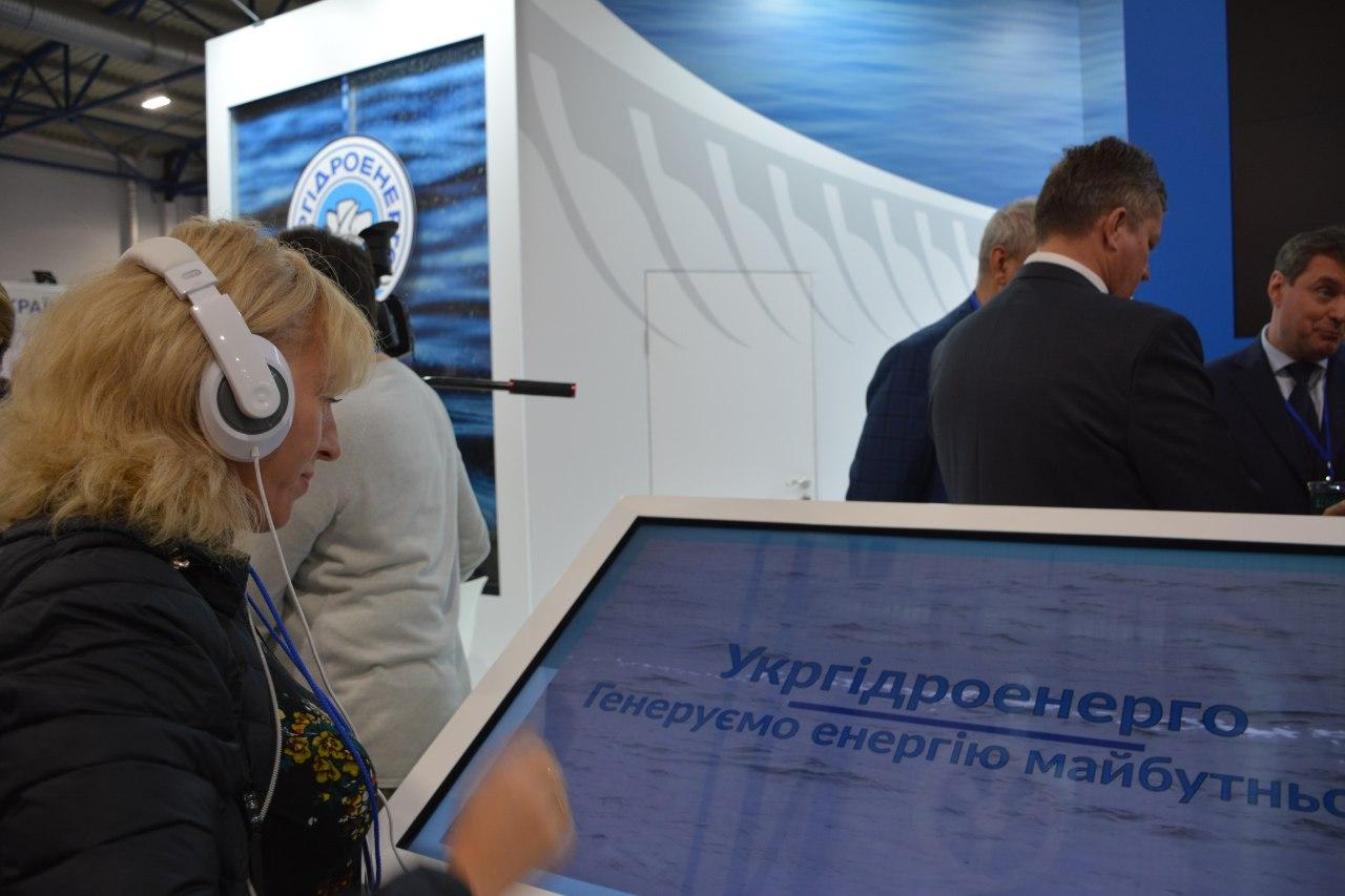 За 9 місяців 2019 року «Укргідроенерго» отримало 5 млн доходу