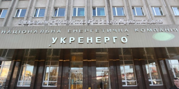 The National Energy and Utilities Regulatory Commission fined Ukrenergo once again 1.7 million UAH