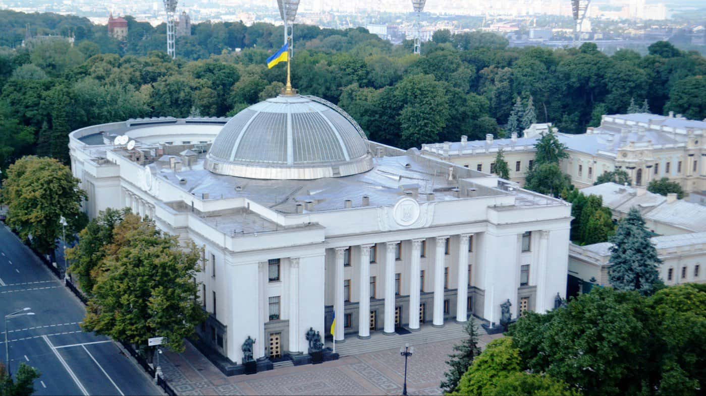 "The Verkhovna Rada supported amendments to the law ""On the Electricity Market"" in the first reading"