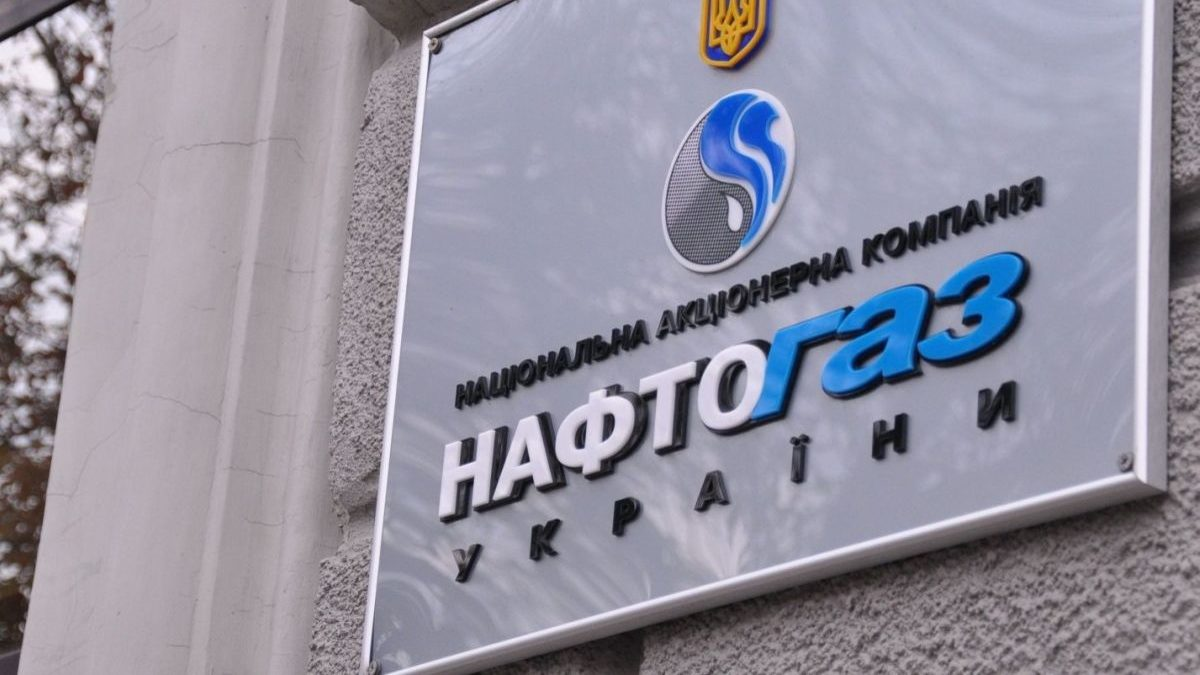Naftogaz started importing electricity from Belarus