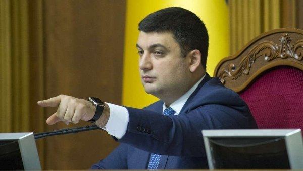 Гройсман пригрозил отправить Коболева в отставку