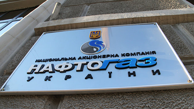 Naftogaz reduced net profit by 64% to 13.6 billion UAH