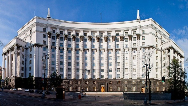 The Government has approved PwC as an independent auditor to audit financial reporting of Naftogaz for 2021-2022