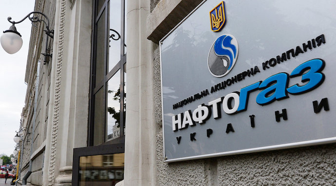 Heat producers owe Naftogaz almost UAH 100 billion