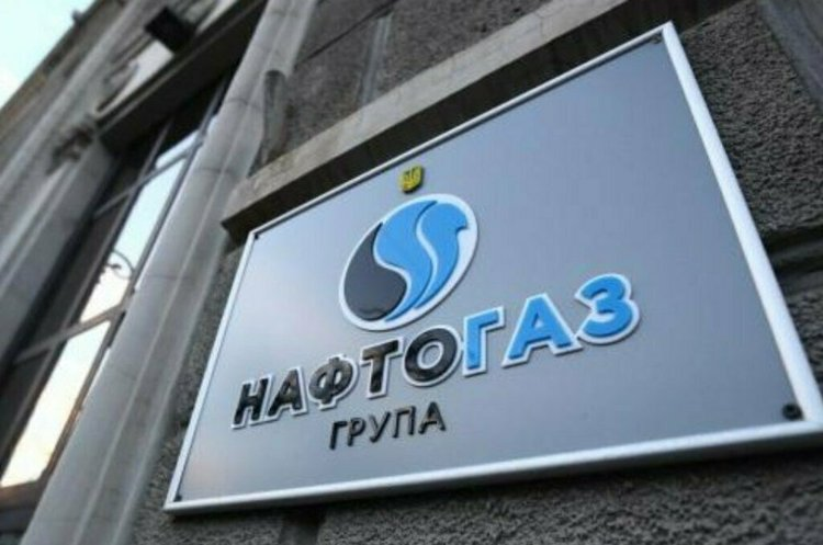 У Нафтогазі створили окрему корпоративну функцію для управління закупівлями