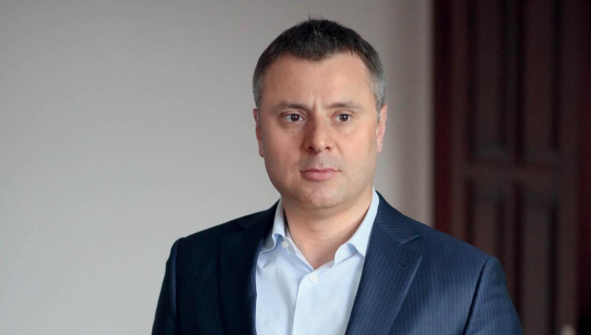 Vitrenko will challenge the NACP order in court