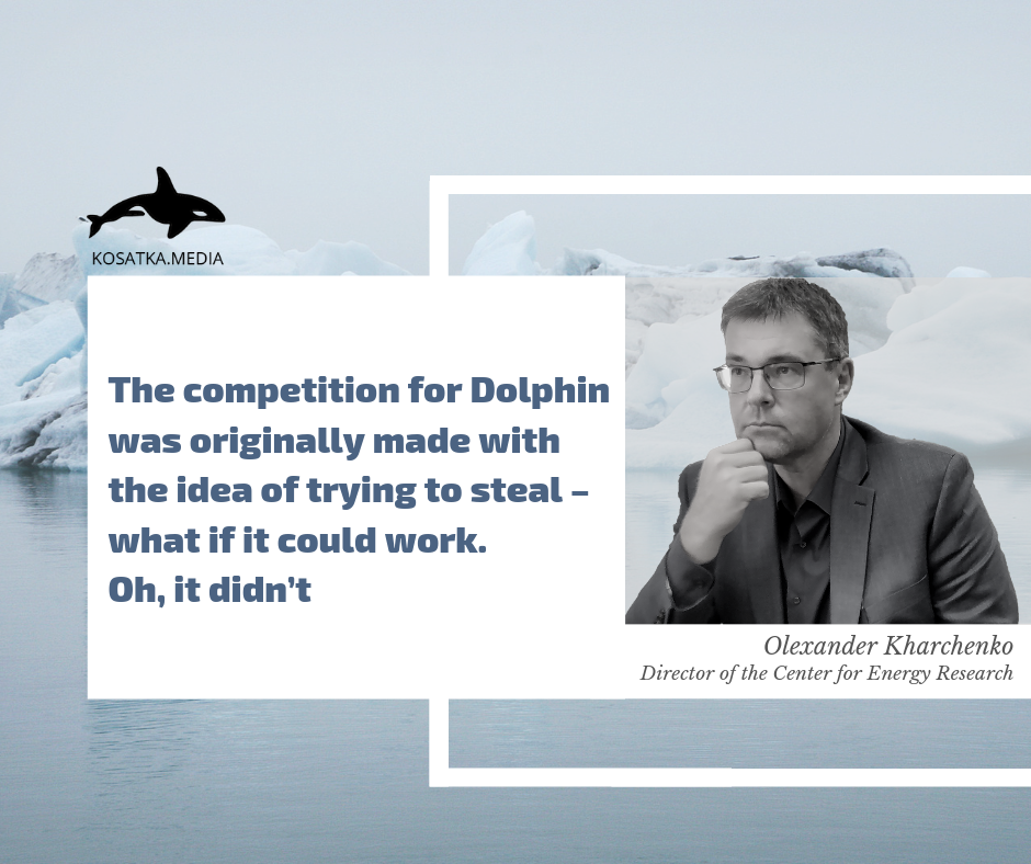 The competition for Dolphin was originally made with the idea of trying to steal – what if it could work. Oh, it didn't – Olexander Kharchenko