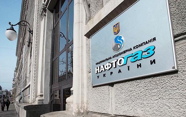 Поставка газа Луганской ТЭС за полцены приведет к убыткам госбюджета - «Нафтогаз»