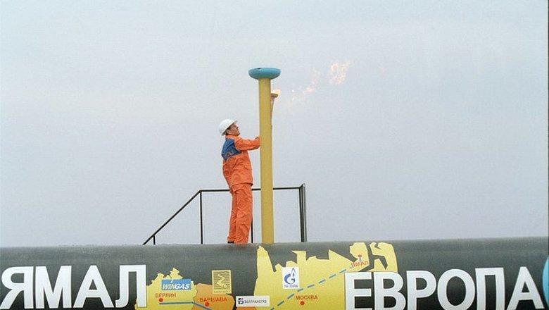 Польща планує підвищити тариф за транзит російського газу