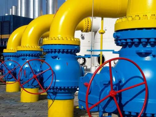 Для постачальників природного газу скасували обов'язковий страховий запас на 2020 рік