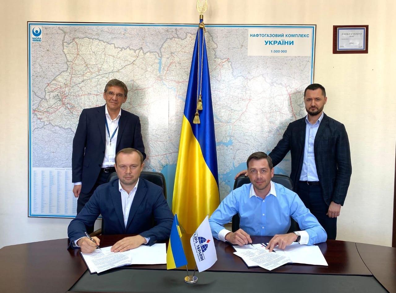 NJSC Nadra Ukrainy and Ukrgazvydobuvannya signed a Memorandum of cooperation