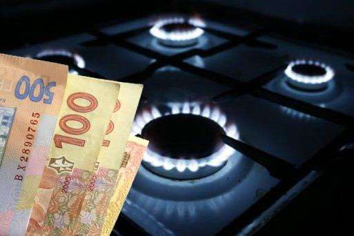 Ukrainians owe RGC over a billion for gas distribution