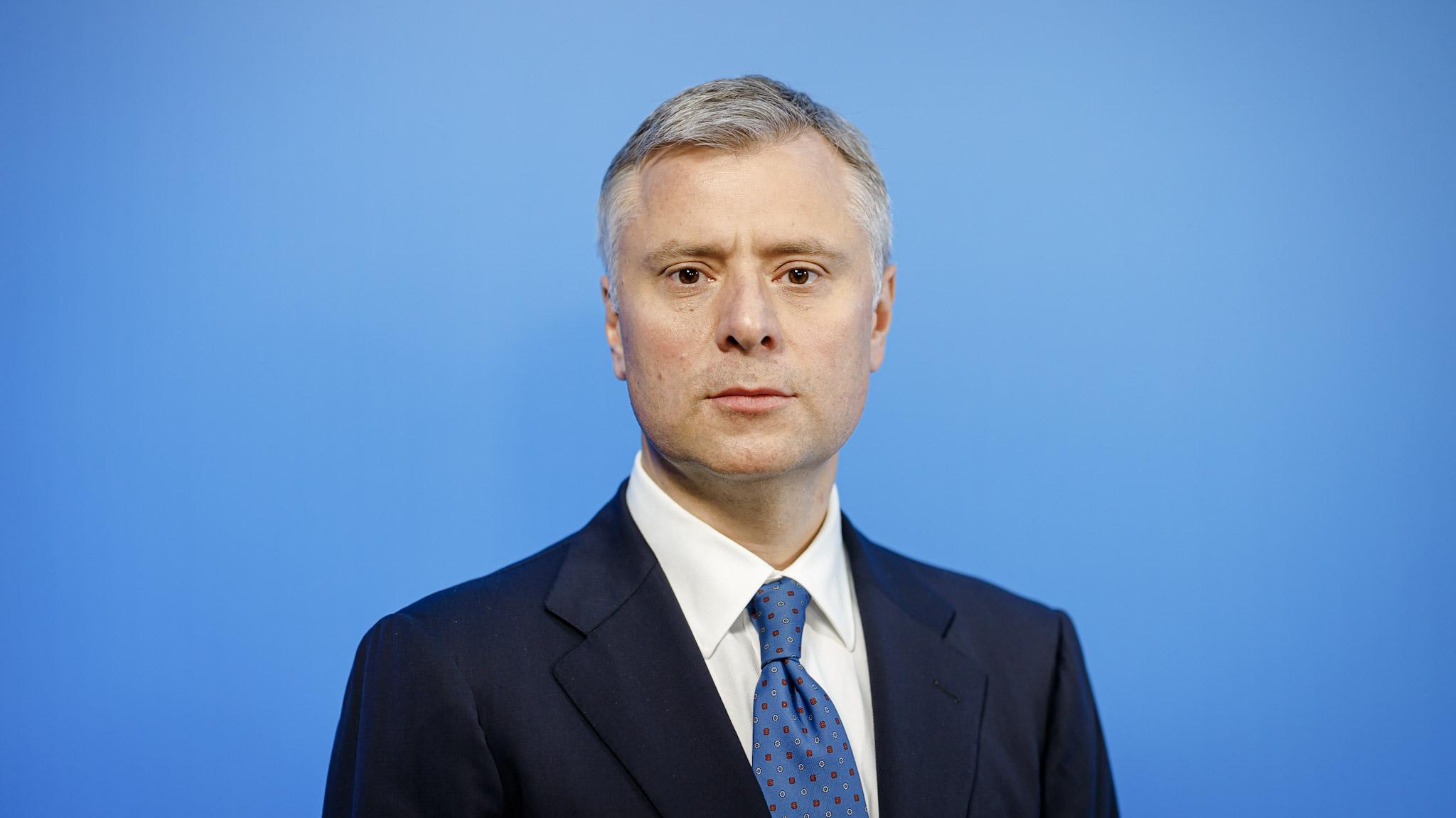 Витренко: Украина не рассматривает вариант закупки российского газа
