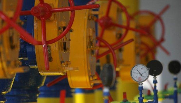 Цены на газ в Европе достигли $525 за тысячу кубов