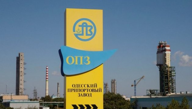 AgroGasTrading maintains cooperation with Odesa Port Plant in 2020