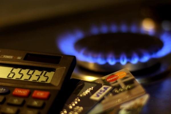 «Нафтогаз» пропонує кілька варіантів ціни на газ для населення з 2020 року