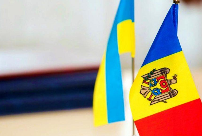 Украина и Молдова подписали меморандум по поставкам газа