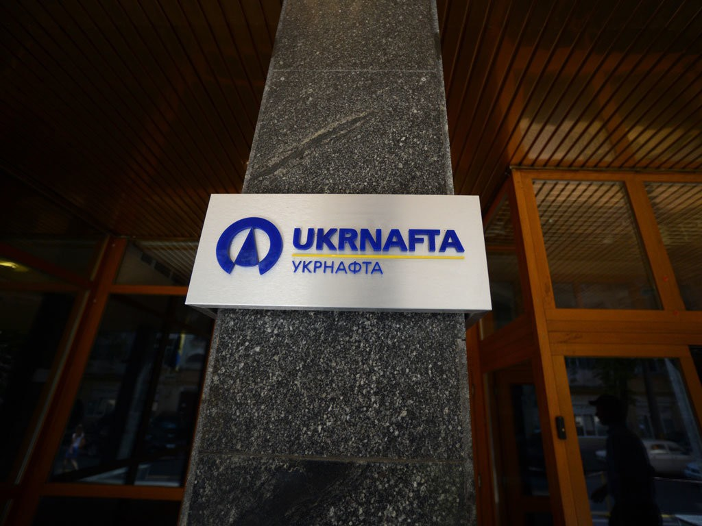 Ukrnafta will suspend LPG production