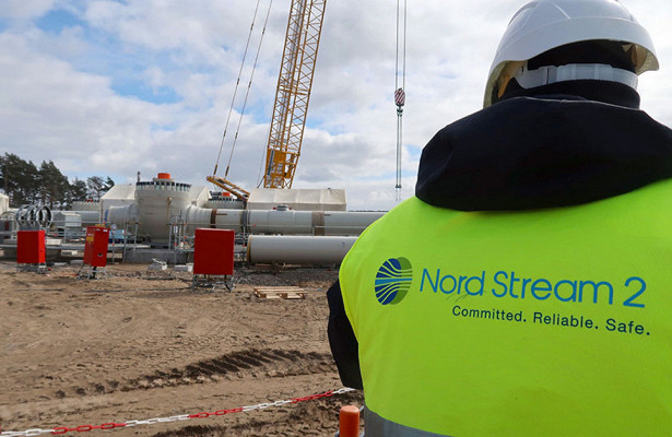 German concern left the Nord Stream 2 project