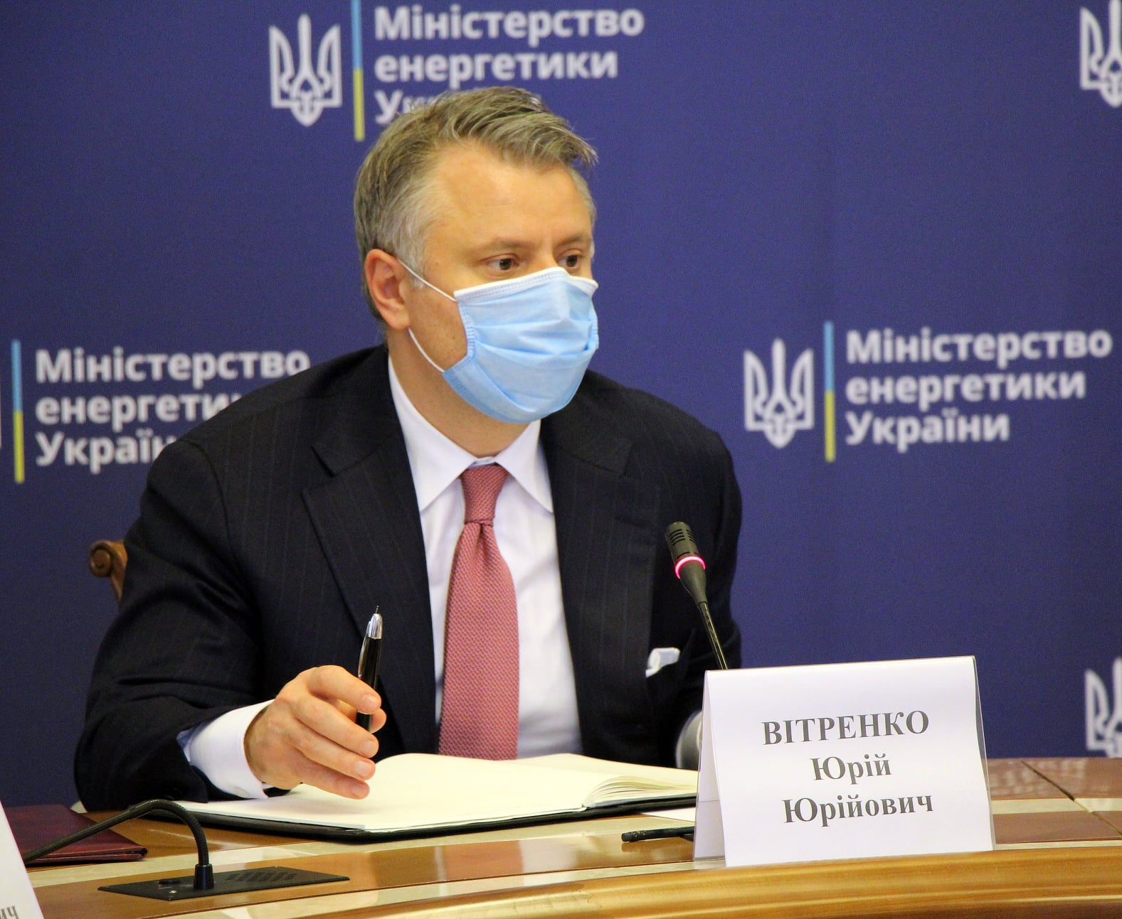 Vitrenko said the Ministry of Energy had a different solution concerning the gas price