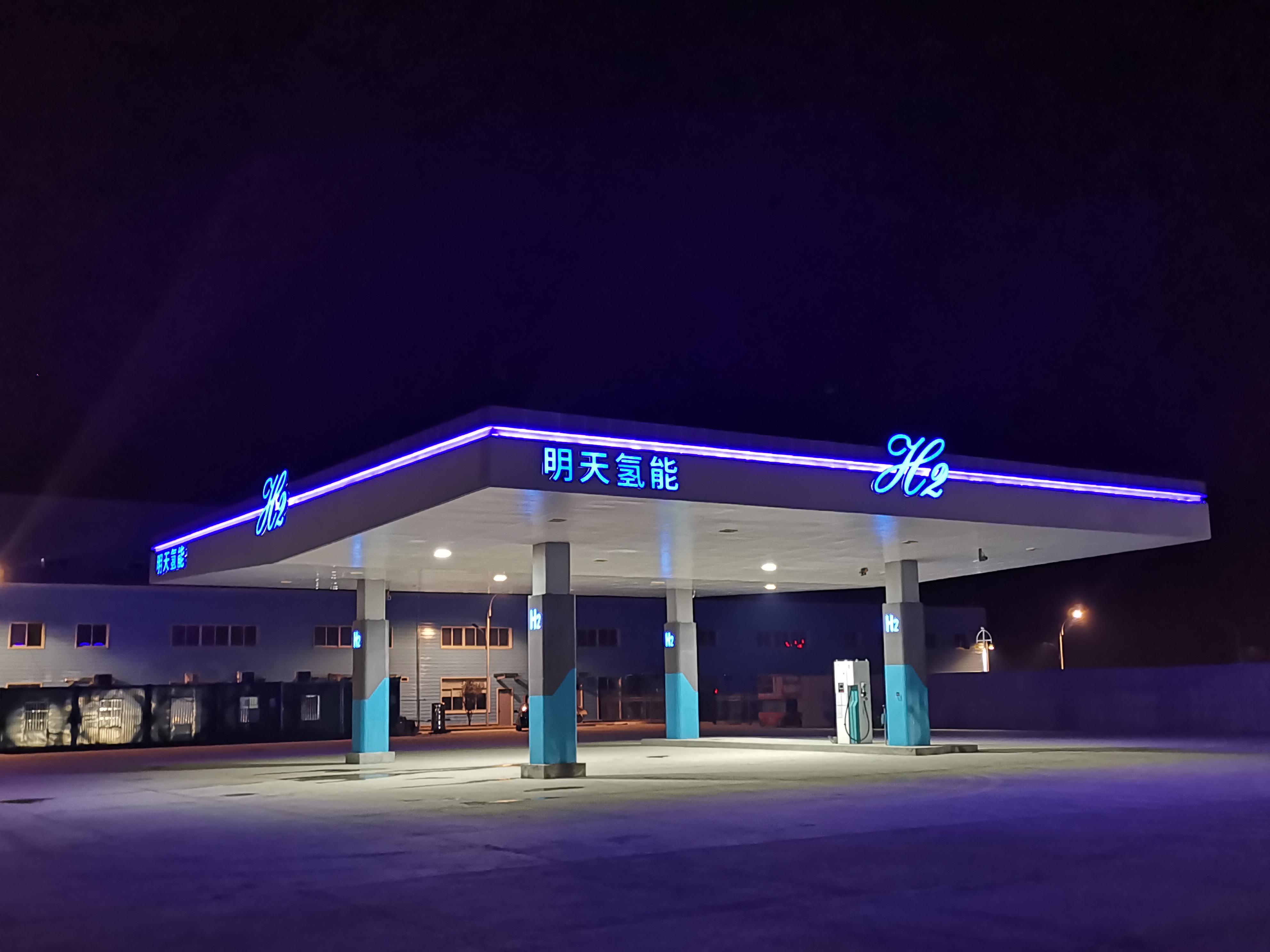 Китайская нефтяная компания планирует построить 1000 водородных автозаправочных станций