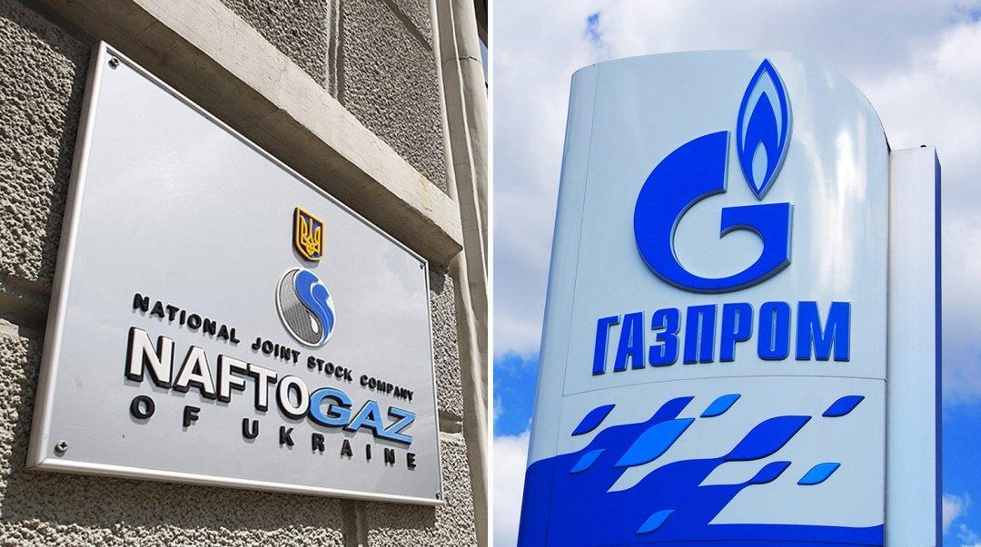В «Нафтогазе» объяснили снятие арестов с «Газпрома»
