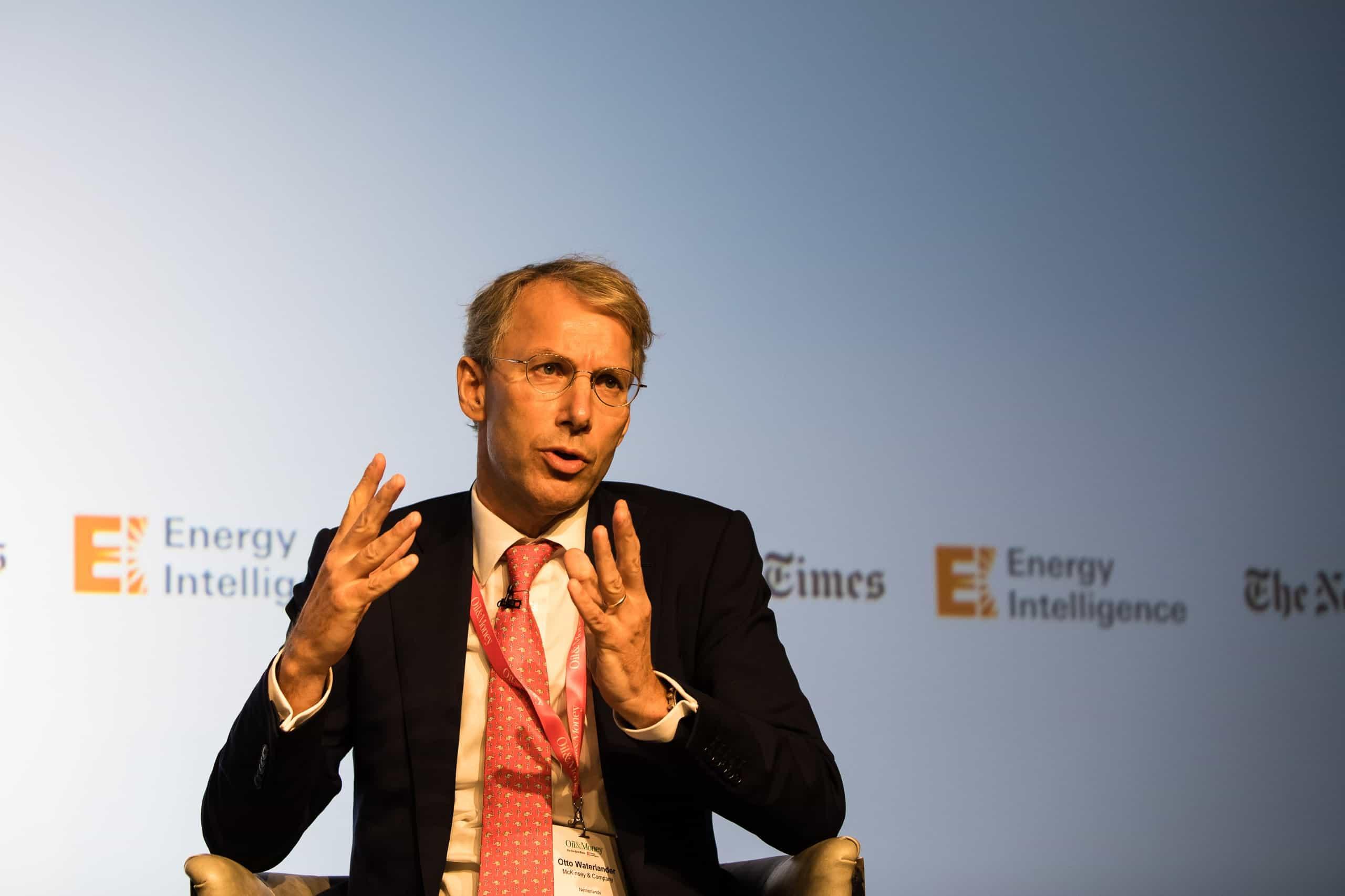 В «Нафтогазе» новый директор по трансформации группы