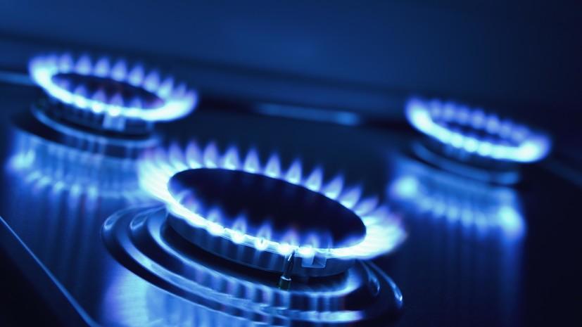 «Нафтогаз» представив нову методику розрахунку січневої ціни на газ