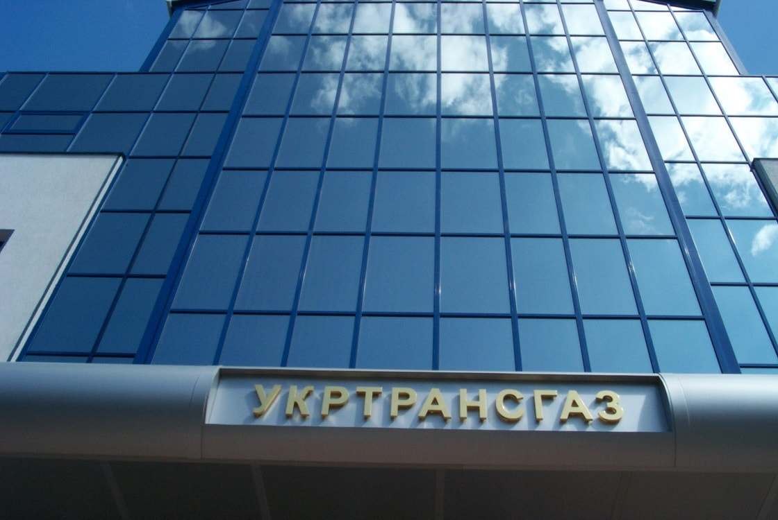 С «Укртрансгаза» хотят взыскать 2,3 млрд грн