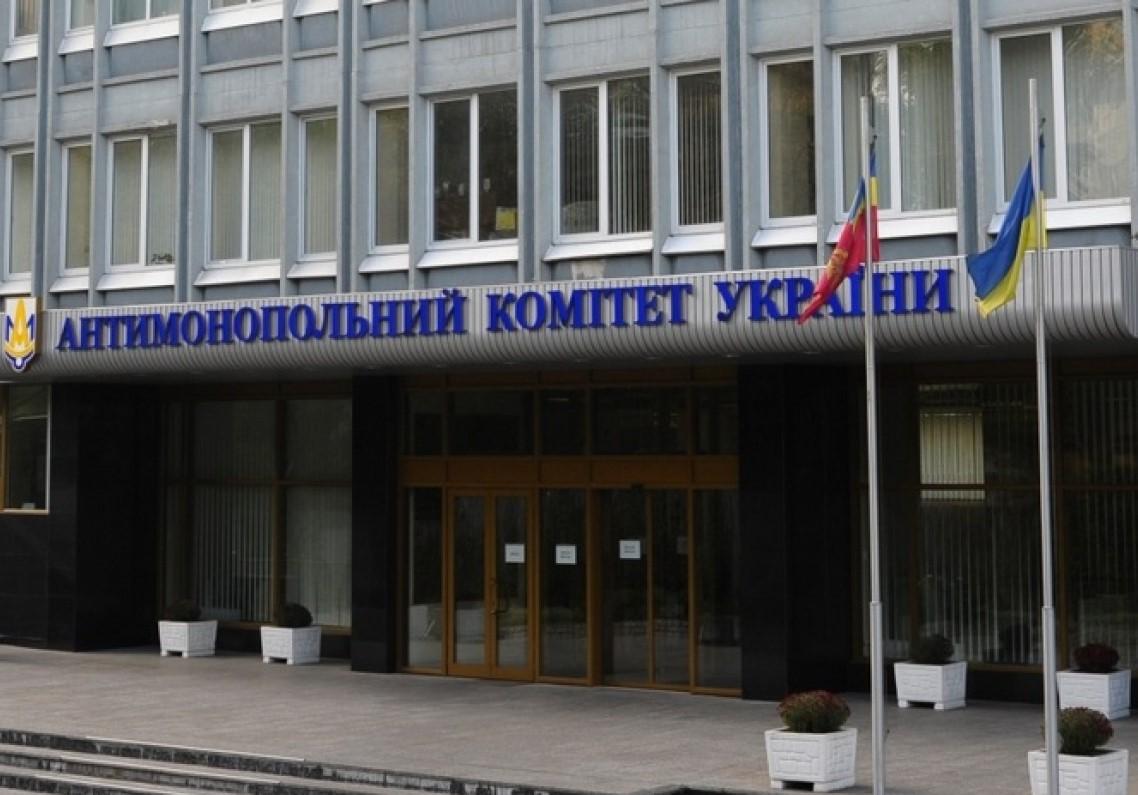 АМКУ открыл дела против 6 газсбытов