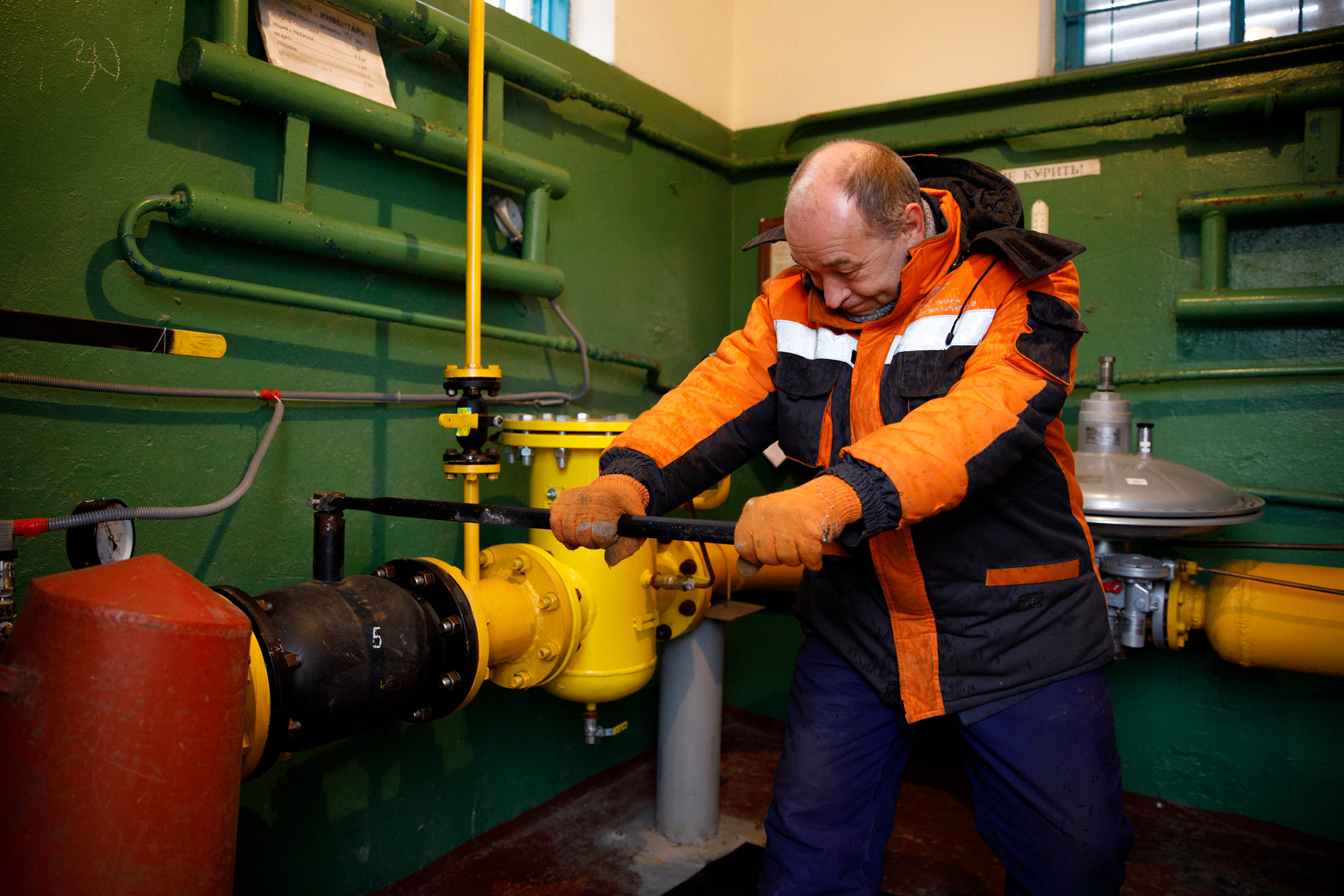 Dniprogaz started a phased gas restraining for DniproAzot