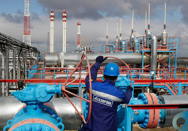 Gazprom paid over $2 billion to Naftogaz for gas transmission in 2020
