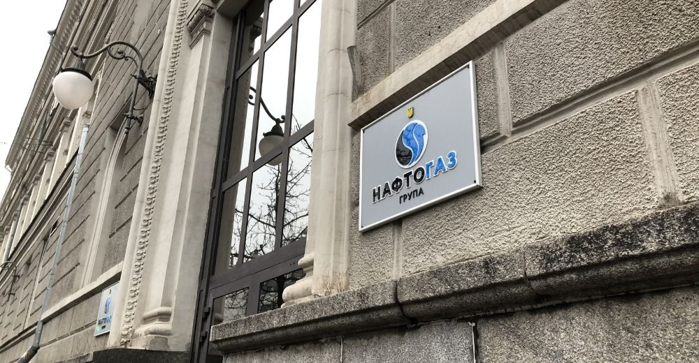 More than 10 thousand customers have connected to Gas Supply Company Naftogaz of Ukraine in PUMB bank branches
