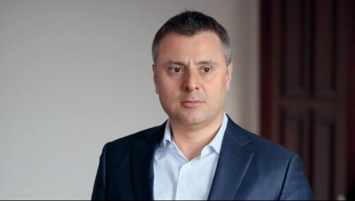 Витренко предлагает, чтобы поставщика газа выбирали объединением потребителей