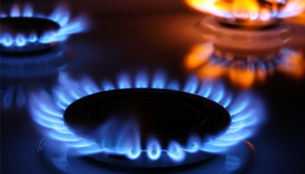 In July, the price of gas for the population will decrease by 11.7% – Naftogaz
