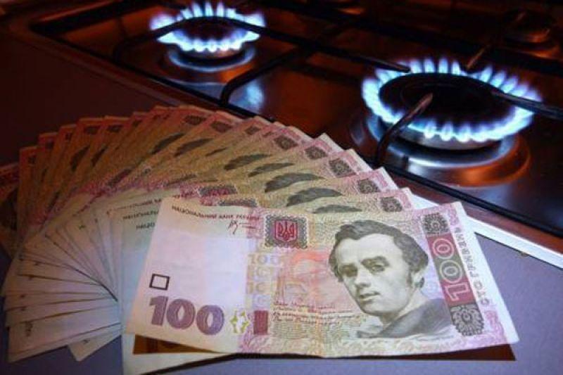 Рынок газа для населения: можно ли перейти к новому поставщику, не заплатив старому
