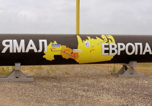 Газопровод «Ямал-Европа» остановят на техобслуживание