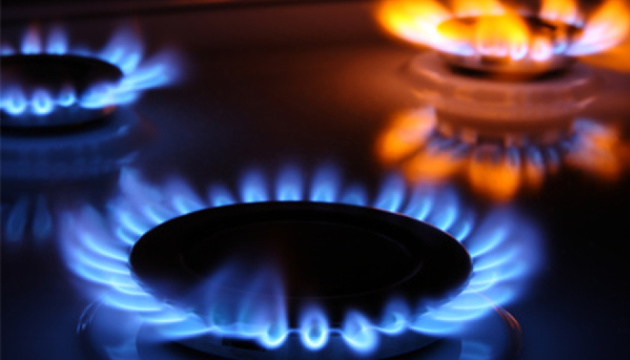 What gas price will be offered to Ukrainians in November
