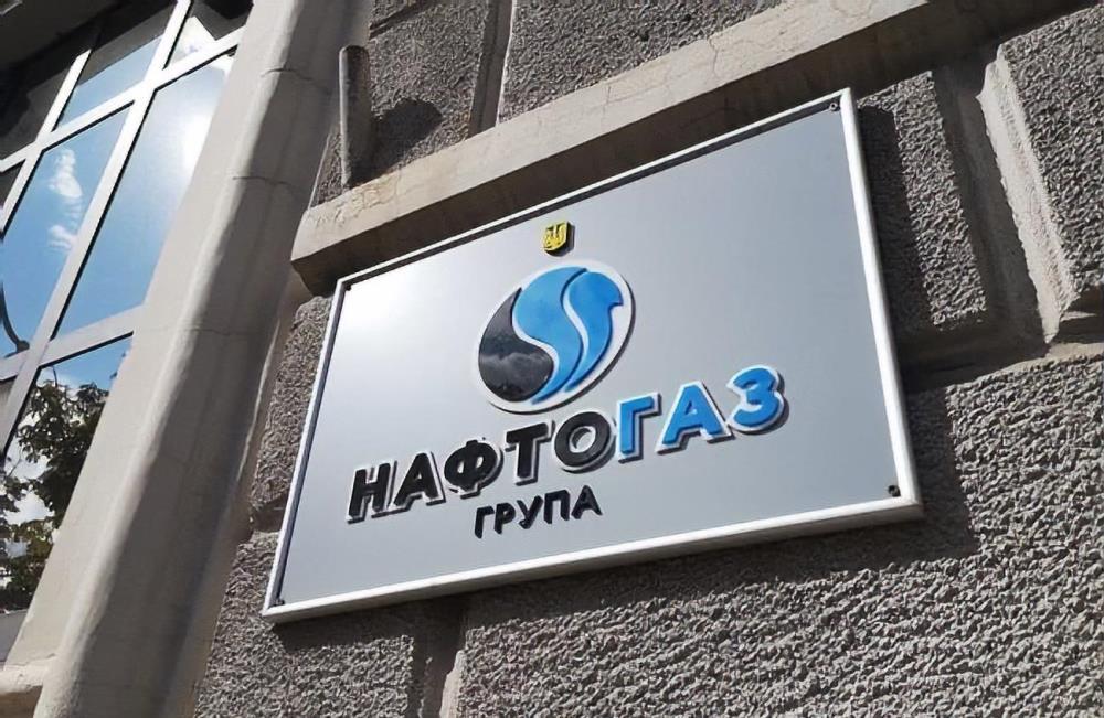 Вітренко: За I квартал 2021 року Нафтогаз може отримати збитки до 105 млрд грн