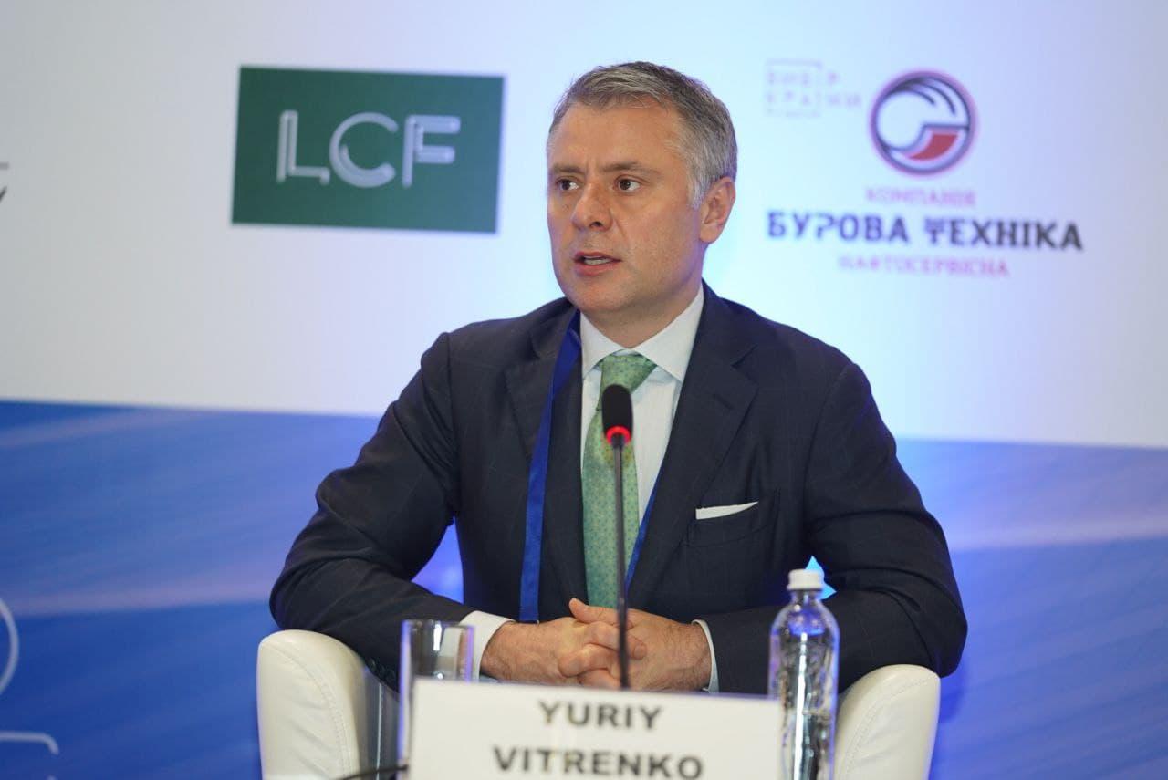 Вітренко: Пропозиції щодо збереження транзиту в обмін на невигідні закупівлі газу для України є неприйнятними