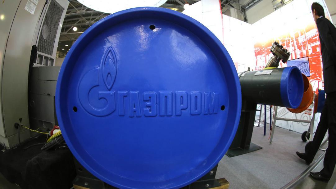 Greek company signs long-term contract with Gazprom