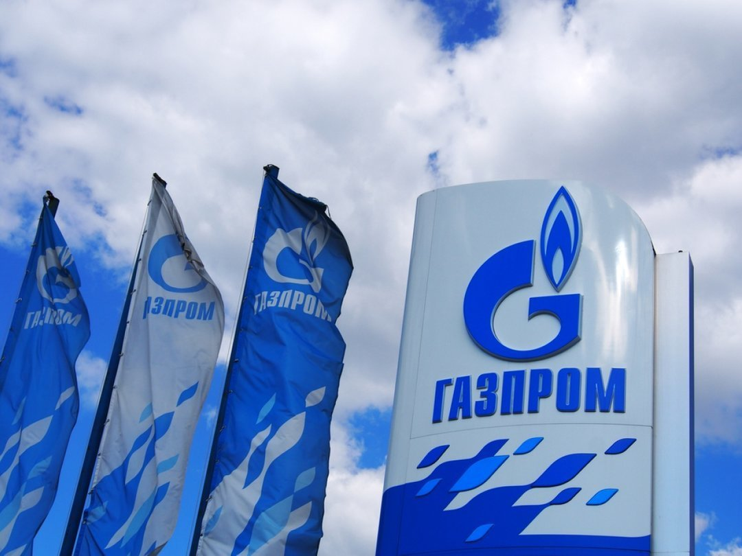 Gazprom filed an appeal in the Polish PGNiG case