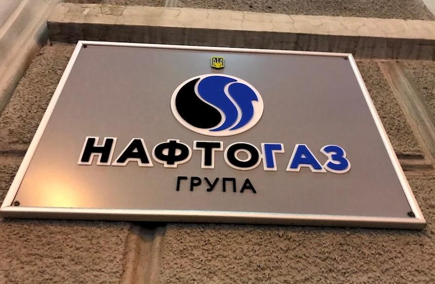 Naftogaz paid UAH 77.9 billion to the state budget for seven months